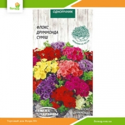 Флокс Друммонда смесь 0,2г (Семена Украины)