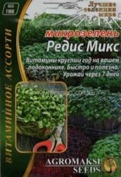 Семена на микрозелень Редис смесь 10г