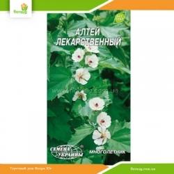 Алтей лекарственный 0,2г (Семена Украины)