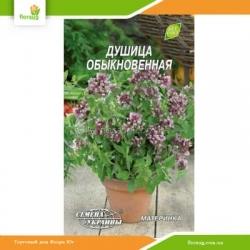 Душица обыкновенная (материнка) 0,1г (Семена Украины)