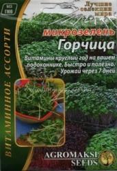 Семена на микрозелень Горчица 20г