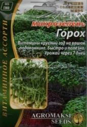 Семена на микрозелень Горох 20г