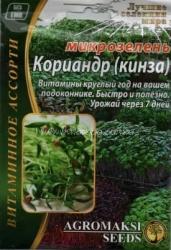 Семена на микрозелень Кориандр (кинза) 10г