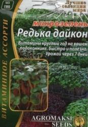 Семена на микрозелень Редька дайкон 10г