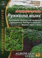 Семена на микрозелень Руккола смесь 10г