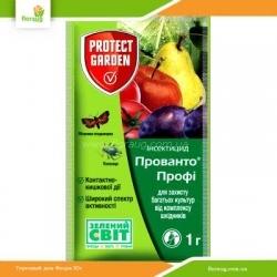 Инсектицид Прованто Профи 1г