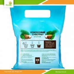 Кокосовый субстрат брикет 0,5кг