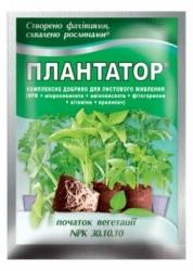 Плантатор Начало вегетации (30.10.10.) 25 г