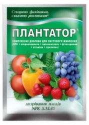 Плантатор Созревание плодов (5.15.45) 25 г