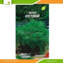 Укроп Кустовой 3г (Семена Украины)