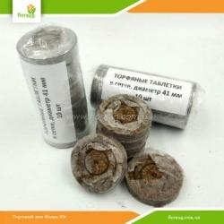 Торфяные таблетки в сетке d41мм 10шт